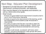 next step educator plan development