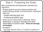 step 2 proposing the goals