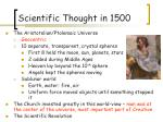 scientific thought in 1500