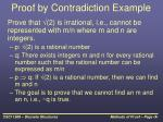 proof by contradiction example