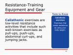 resistance training equipment and gear8