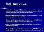 2009 2010 goals