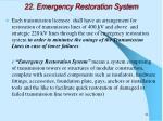 22 emergency restoration system