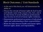 block outcomes unit standards
