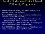 faculty of medicine ethics moral philosophy programme