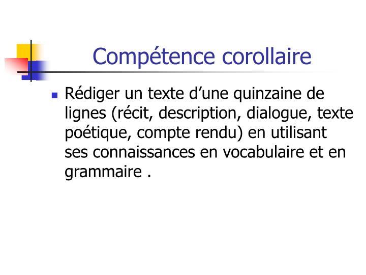 Compétence corollaire