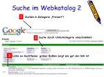 suche im webkatalog 2