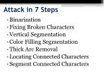 attack in 7 steps