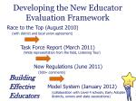 developing the new educator evaluation framework