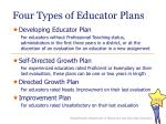 four types of educator plans1
