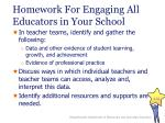 homework for engaging all educators in your school