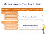massachusetts teacher rubric