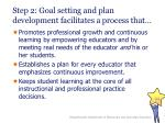step 2 goal setting and plan development facilitates a process that