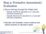 step 4 formative assessment evaluation