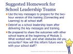 suggested homework for school leadership teams1
