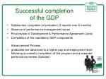 successful completion of the gdp