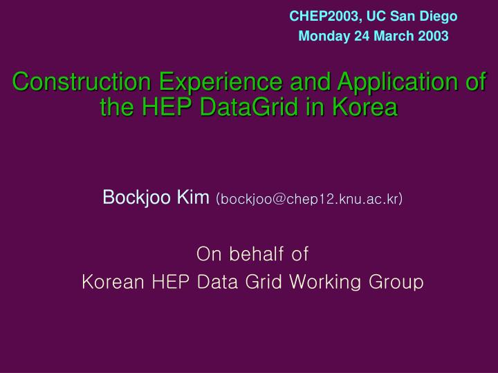 construction experience and application of the hep datagrid in korea n.
