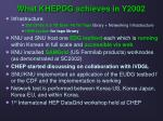 what khepdg achieves in y2002