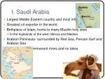 i saudi arabia