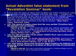 actual adventist false statement from revelation seminar book