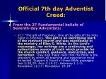 official 7th day adventist creed