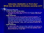 saturday sabbath or first day what day did early christians worship on