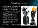 shadow hand1