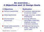 an overview 4 objectives and 12 design goals