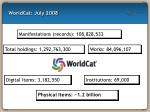 worldcat july 2008