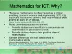 mathematics for ict why