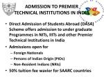 admission to premier technical institutions in india