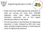 engineering education in india3