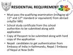 residential requirement