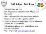 sat subject test score