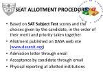 seat allotment procedure