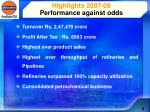 highlights 2007 08 performance against odds
