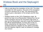 aristeas book and the septuagint 4