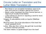 circular letter on translation and the luther bible translation 2