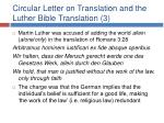 circular letter on translation and the luther bible translation 3