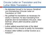 circular letter on translation and the luther bible translation 4