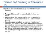 frames and framing in translation 2