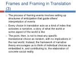 frames and framing in translation 3
