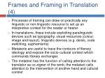 frames and framing in translation 4