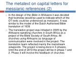 the metatext on capital letters for messianic references 2