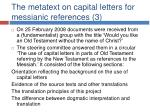 the metatext on capital letters for messianic references 3