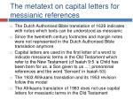 the metatext on capital letters for messianic references
