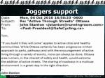 joggers support