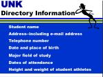 unk directory information