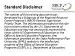 standard disclaimer