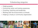 volunteering categories